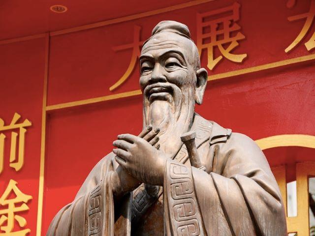 confucio aforismi sulla vita